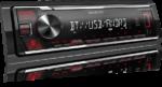 رادیو فلش کنوود KENWOOD KMM-BT205